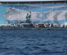 תיעוד צבעוני: רגע לפני סגירת ה'איים הירוקים'