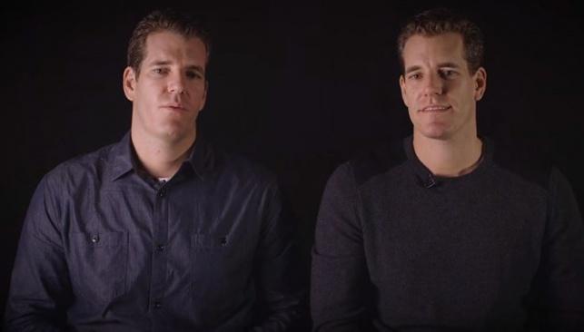 התאומים המאושרים