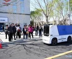 רכב המשלוחים האוטונומי של עליבאבא