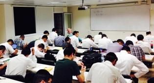 המכינה החרדית באוניברסיטה העברית - ללמוד באוניברסיטה הטובה בישראל