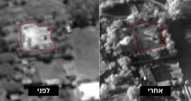 """צפו בתיעוד: הנזקים מתקיפת צה""""ל בסוריה"""