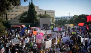 """מחאת העו""""סים"""