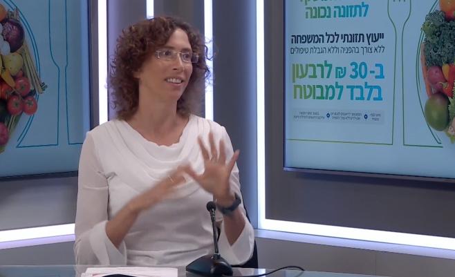 """הדיאטנית ד""""ר תורי גולדשטיין עונה על שאלות הגולשים"""