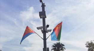 """הדגלים שנתלו - עיריית ת""""א תלתה דגלים של סודן ואריתראה"""