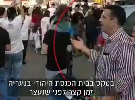 """לפני המעצר:  'השר המרגל'  בהכנסת ס""""ת"""