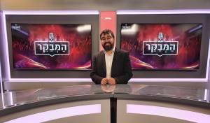"""המבקר: סיכום שנת תש""""פ במוזיקה היהודית"""