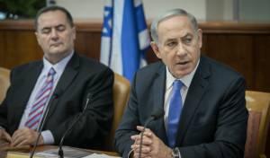 נתניהו הציע: שלילת אזרחות למזרח ירושלים