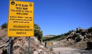 ניסתה לחדור לישראל מסוריה - ונעצרה