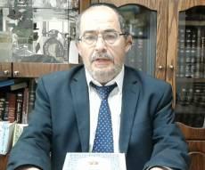 הוורט על הפרשה במרוקאית - פרשת אמור • וורט במרוקאית ובעברית
