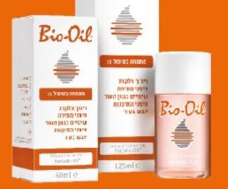 Bio-Oil לריכוך צלקות וסימני מתיחה.