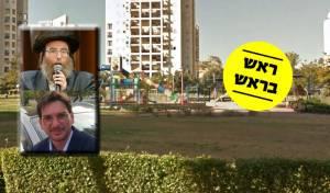 הרב מרדכי בלוי ואיציק סודרי על רקע פארק רמון