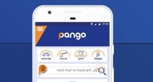 דיווח: חקירה נגד חברת פנגו בחשד להטעייה