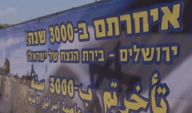 'קרב שלטים' בין חיזבאללה וישראלים