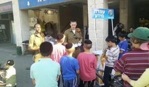 חיילי פיקוד העורף מדריכים ילדי חיידר. ארכיון