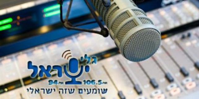 """רדיו """"גלי ישראל"""" ישוב לשדר חדשות"""