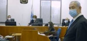 נתניהו, לצד ספסל הנאשמים