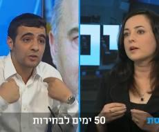 צפו: ישי כהן והנציגה של ליברמן בעימות