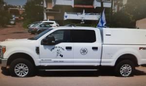 אישום: תושב טבריה חיבל ברכב המשטרתי