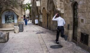 הרובע היהודי. ארכיון