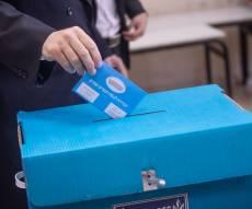 הצבעה בבחירות