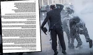 המכתב על רקע הפגנה נגד מעצר עריק