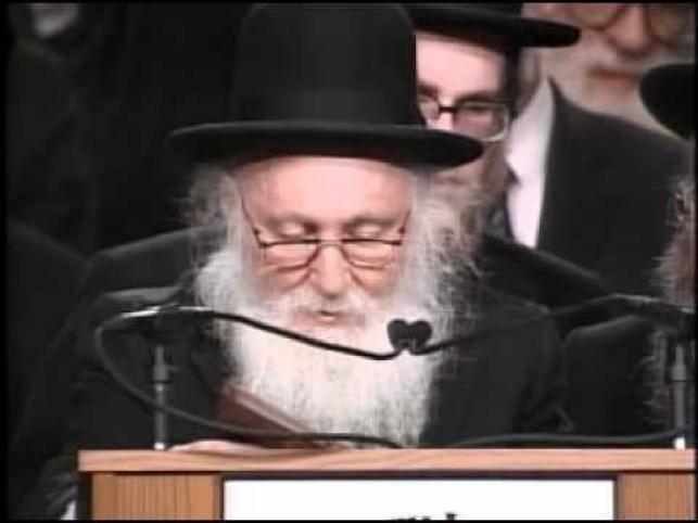 הרב רוזנבלום
