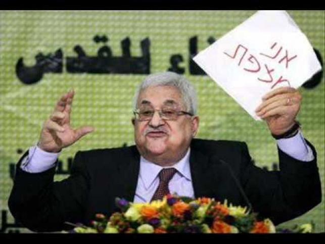 """אבו מאזן, יו""""ר הפתח ויו""""ר הרשות הפלסטינית. ארכיון"""