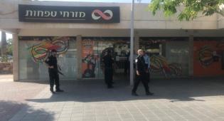 ערד: חמוש התבצר בבנק עם בני ערובה. צפו