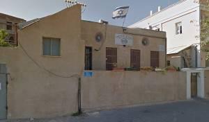 בניין הישיבה ביפו - 27 חודשי מאסר למחבל שידה רימון לישיבה
