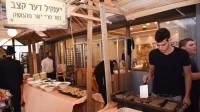 צפו בגלריה: חסידות צאנז עושה שוק מחניודה