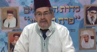 פרשת תצוה-פורים • וורט במרוקאית ובעברית