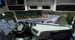 רכב אוטונומי (אילוסטרציה) - אשדוד מציגה: עיר ראשונה ללא נהג