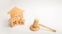 כיצד נבחר את 'ועד הבית' ומהן סמכויותיו?