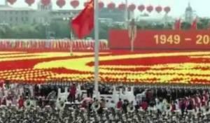 ההמנון הסיני