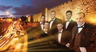 ירושלים שלי - להקת ווקאל'ס ושי אברמסון