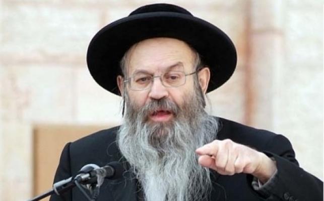 הרב טוביה בלוי