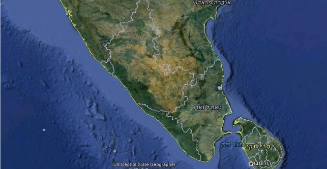 הודו - גוגל ארץ