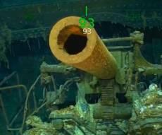 הספינה במצולות - נושאת המטוסים האמריקאית התגלתה במצולות