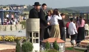 משפחה חרדית באתר מיני ישראל