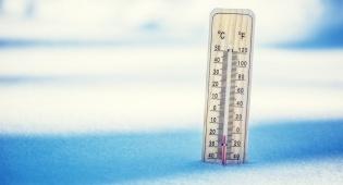 התחזית: קר מהרגיל לעונה, יירד גשם מקומי