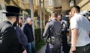 הגנב בידי השוטרים, היום