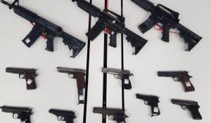 חלק מהנשק שנרכש