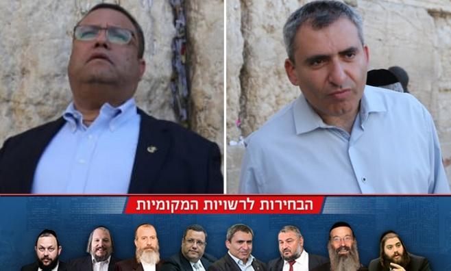 הקרב בירושלים: אלקין וליאון התפללו בכותל