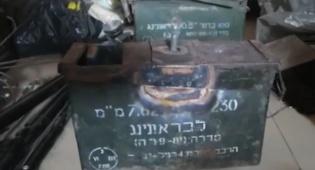 """הנשק """"הישראלי"""""""