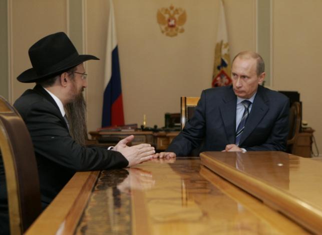 נשא רוסיה עם הרב לאזאר