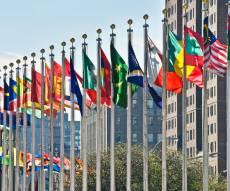 """בניין האו""""ם"""