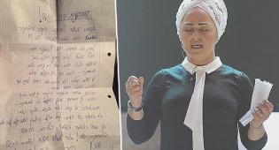 הרבנית רונית ברש והמכתב