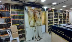 בית הכנסת השרוף