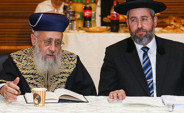הרבנים הראשיים לישראל בימים טובים יותר