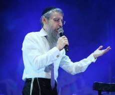 """אברהם פריד והסימפונית מבצעים: """"אבא"""""""